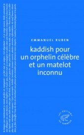 Kaddish.-E-Ruben-220x353